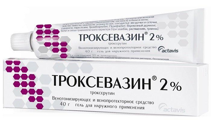 Мазь Троксевазин имеет широкую область применения