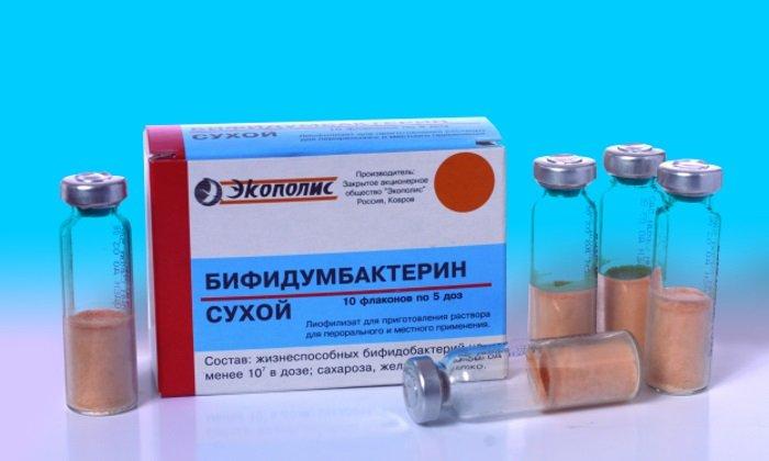 Бифидумбактерин 1000 - биологически активная добавка к пище от российской фирмы Экко Плюс
