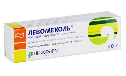 Многие гнойные заболевания кожных покровов лечат Левомеколем