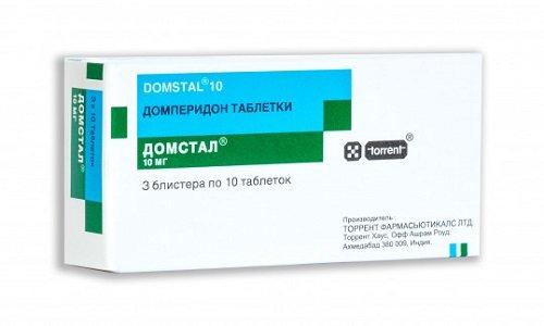 Домстал - противорвотное средство, которое действует непосредственно на рецепторы мозга