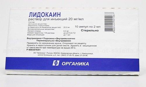 Для внутривенного использования раствор включает в себя лидокаин и гидрохлорид/воду для инъекций
