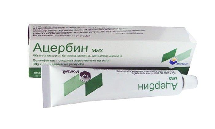 Гипозоль можно заменить Ацербином в форме мази или спрея