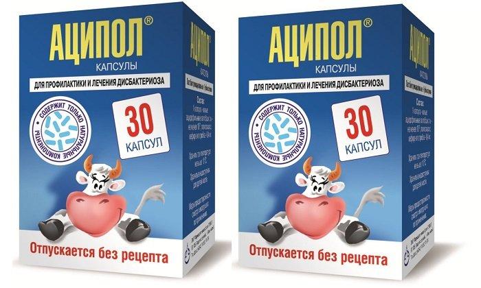 Аципол содержит различные активные компоненты: полисахарид кефирного грибка, ацидофильные лактобактерии. Не назначают детям до 3 месяцев