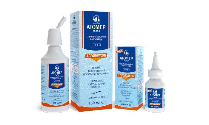 Атомер Прополис обладает противовирусным, антибактериальным и противогрибковым свойствами, используется для очищения носовой полости от слизи различной консистенции