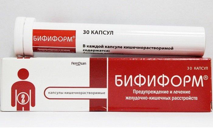 Аналогичным действием обладает препарат Бифиформ