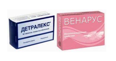 Детралекс или Венарус