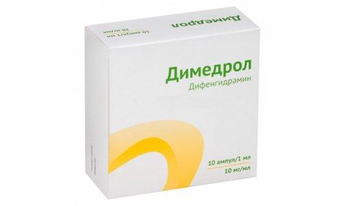 При наличии показаний к комбинации медикаментов может быть добавлен витамин или Димедрол