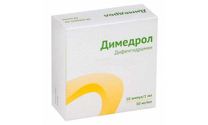 Одновременное использование Гемороль с Димедролом повышает антигеморроидальное действие