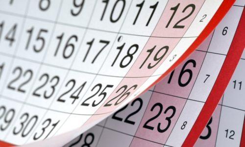 Продолжительность применения геля зависит от ряда факторов и определяется врачом. Рекомендованный курс лечения составляет не менее 2 недель