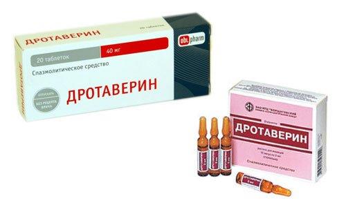 Лекарственное средство эффективно при спазмолитических проявлениях любого происхождения