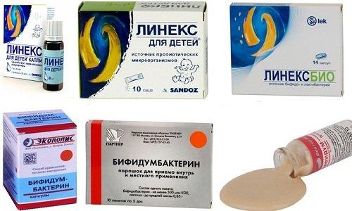 При выборе того или иного пробиотика следует учитывать индивидуальную чувствительность к содержащимся в составе компонентам