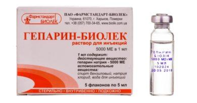 Гепарин 5000