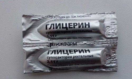 При использовании свеч рекомендуется 1 введение в день, желательно через 15-20 минут после приема пищи