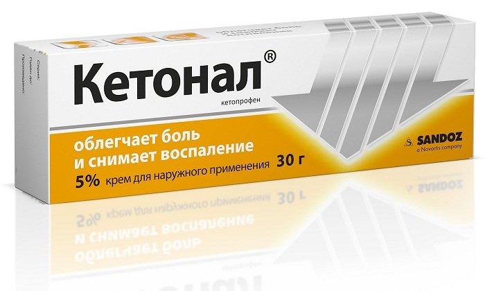Кетонал - нестероидное противовоспалительное средство, подавляющее активность циклооксигеназы