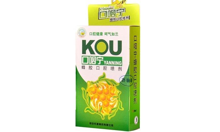 Китайский спрей KOU YANNING от боли в горле с прополисом разрушает и уничтожает вредоносные бактерии, повышает иммунитет организма, облегчает боль и снижает отек в горле