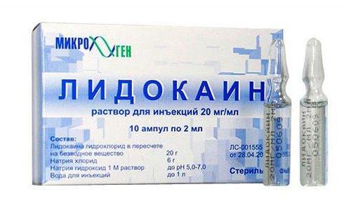 При оперативном вмешательстве анестетик применяют для наркоза