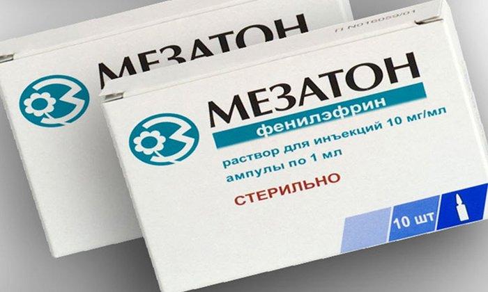 При применении препарата Вазокет возможно усиление вазоконстрикторного эффекта адренергических средств (Мезатон и др.)