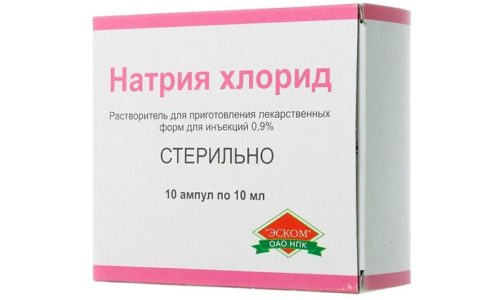 Физраствор натрия хлорид (Natrii chloridum) применяют в различных областях медицинской практики, в т. ч. для лечения и профилактики варикозного расширения вен прямой кишки