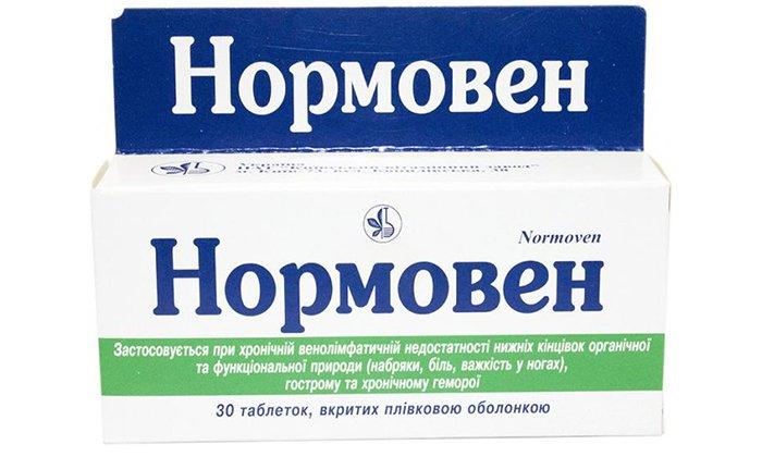 Нормовен - венотоник, ангиопротектор, повышает тонус вен