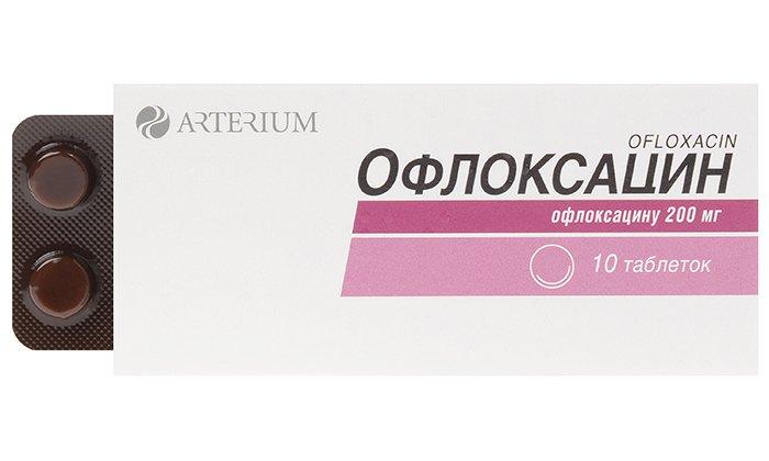 Офлоксацин - антибиотик широкого спектра действия, относящийся к группе фторхинолонов, активный в отношении грамотрицательных и грамположительных микроорганизмов