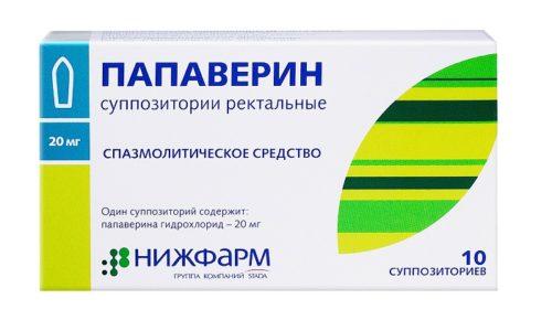В Папаверине суппозиториях ректальных вспомогательным веществом идет полусинтетические глицериды