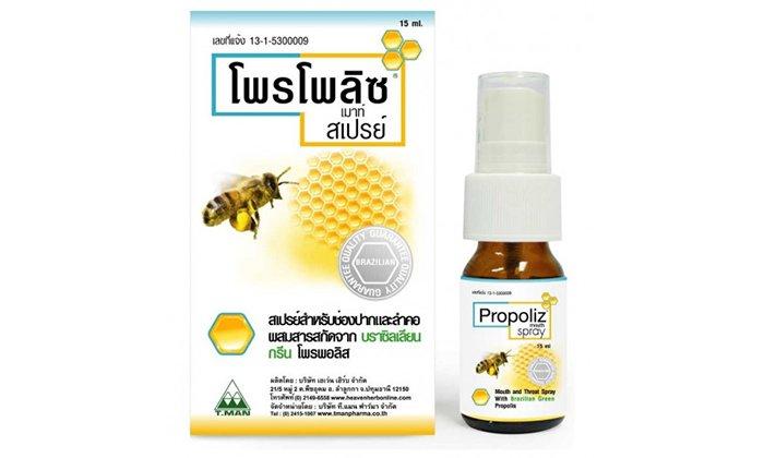 Тайский спрей с прополисом - эффективное средство от боли в горле при таких заболеваниях, как ангина, тонзиллит