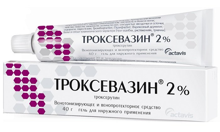 Гепариновая мазь или троксевазин