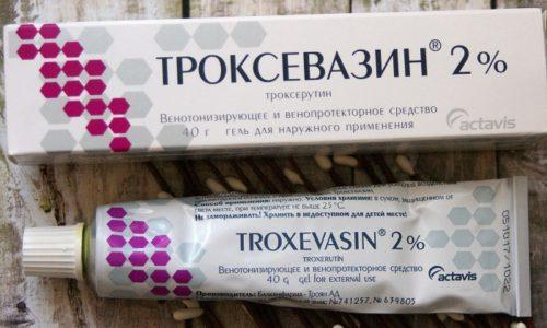 Троксевазин представляет собой однородный водный гель для наружного применения светло-желтого или коричневатого цвета. Средство не имеет запаха и не оставляет жирных следов