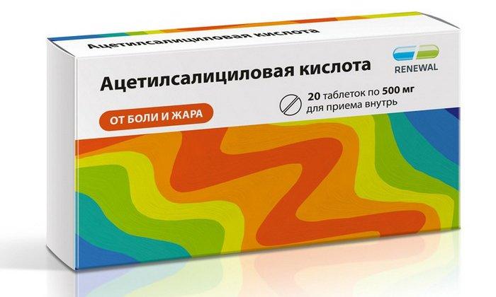 В результате одновременного использования геля с ацетилсалициловой кислотой и другими противовоспалительными лекарствами возрастает риск появления нежелательных реакций
