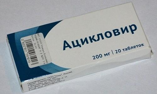 Среди наиболее распространенных препаратов для лечения герпетического простатита выделяют Ацикловир