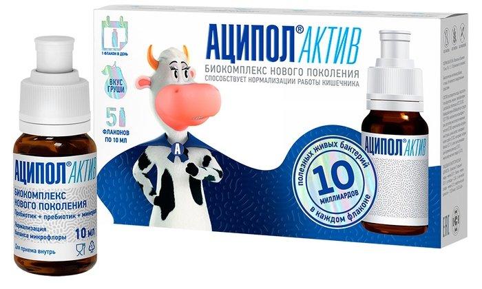 Аципол - пробиотик с высоким содержанием ацидофильных микроорганизмов