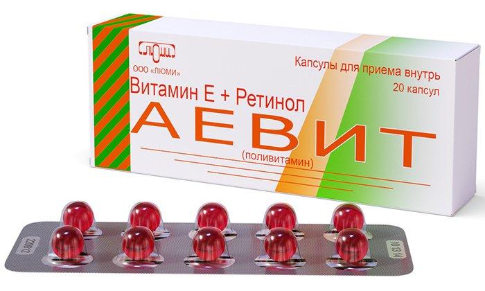 Аевит - уменьшает проницаемость и ломкость капилляров, способствует нормализации обменных процессов в организме