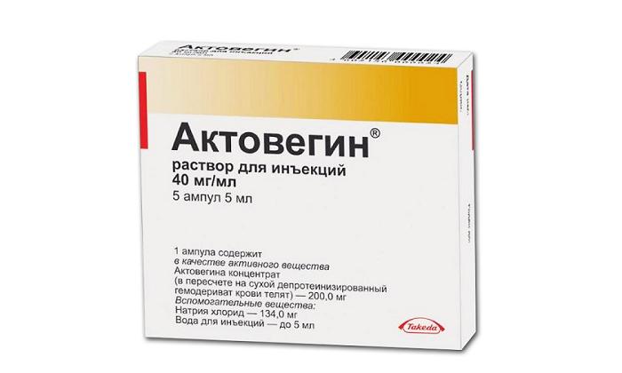 Актовегин 5 борется с последствиями гипоксии
