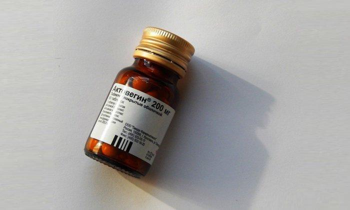 Благодаря лекарству, увеличивается концентрация аминокислот, фосфокреатина, аденозиндифосфата и аденозинтрифосфата