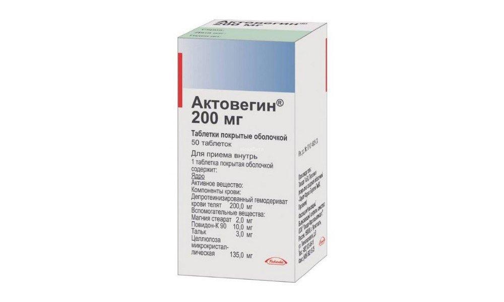 Составляющими препарата являются физиологические компоненты, присутствующие в организме, поэтому изучить его фармакокинетические показатели при помощи фармакокинетических способов невозможно