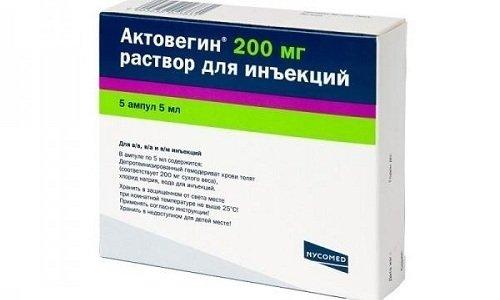 Препарат Актовегин 5 защищает сосудистые стенки и нормализует кровообращение