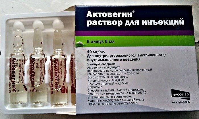 Препарат улучшает состояние клеточных мембран при ишемии, препятствует выделению лактата