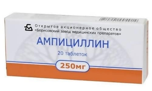 Для лечения простатита могут использовать препарат Ампицллин