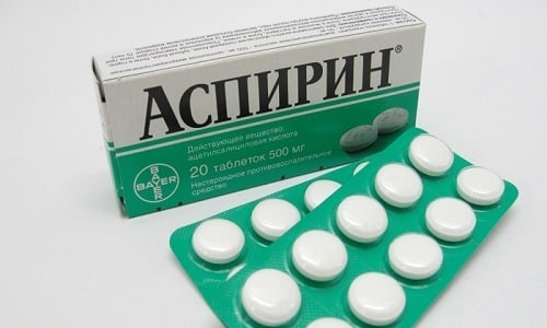 В качестве обезболивающего подходит Аспирин