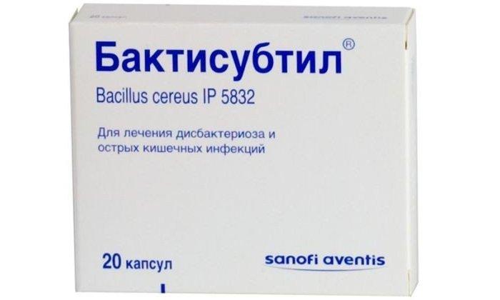 Бактисубтил используется для лечения дисбактериоза, энтероколита, диареи