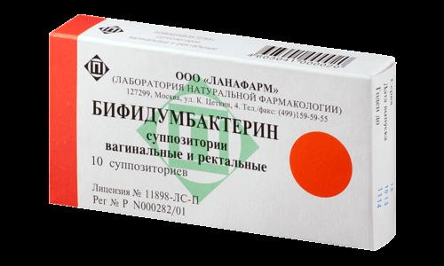 Свечи Бифидумбактерин - препарат широкого спектра действия. Применяется ректально и вагинально, создает комфортные условия для повышения активности полезной микрофлоры