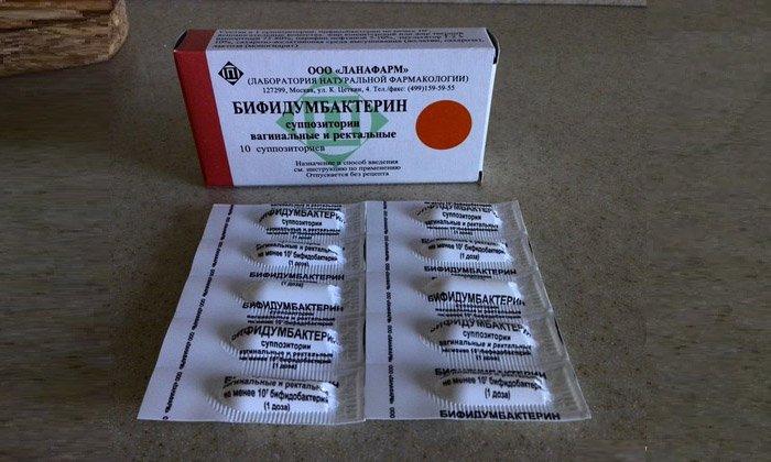 Бифидумбактерин – отзывы взрослых