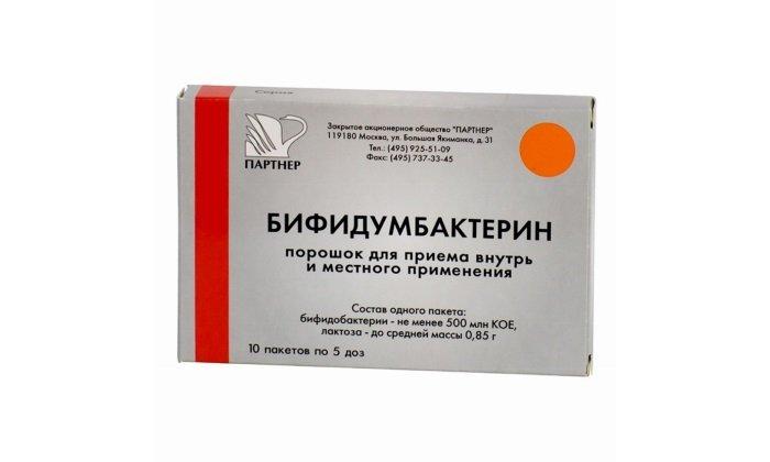 Подходит и для подростков, которые проходят курс лечения антибиотиками от проблем кожи, и для взрослых с нарушенной микрофлорой