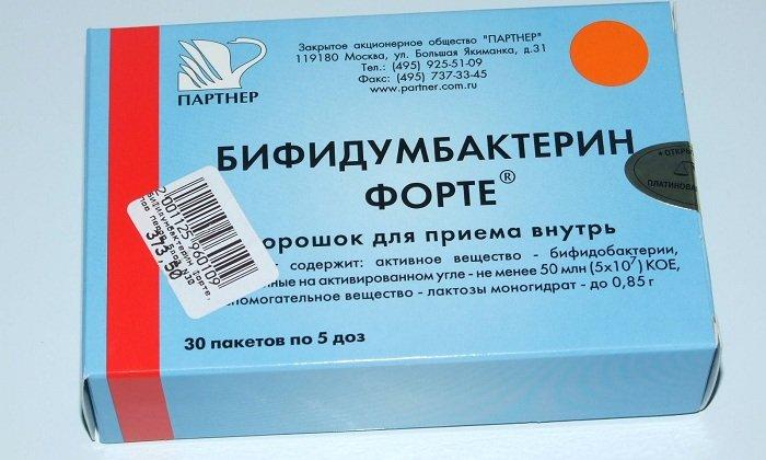 Бифидумбактерин выпускается в нескольких формах, (порошок, лиофилизат, свечи), есть также капсулы Бифидумбактерин Форте