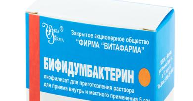 Как правильно использовать препарат Бифидумбактерин сухой