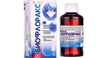 Как лечить геморрой средством Биофлоракс