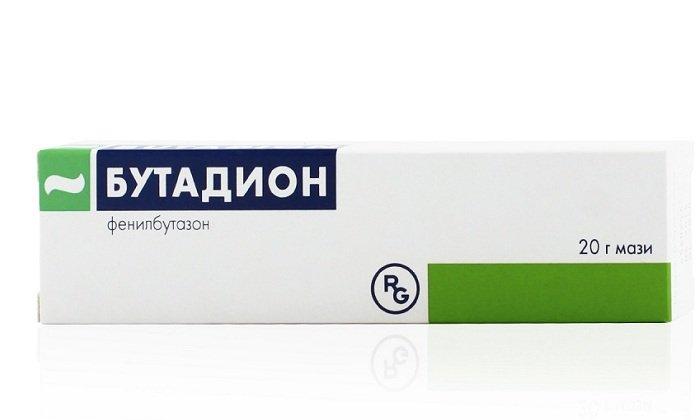 Обзор средств от геморроя Таблетки от геморроя Ибупрофен гель инструкция по применению