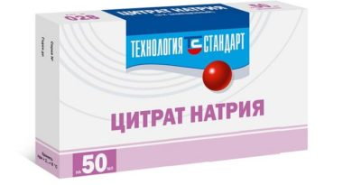 Натрия цитрат — средство для борьбы с геморроем