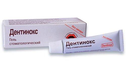 Препарат Дентинокс включает в себя лидокаин