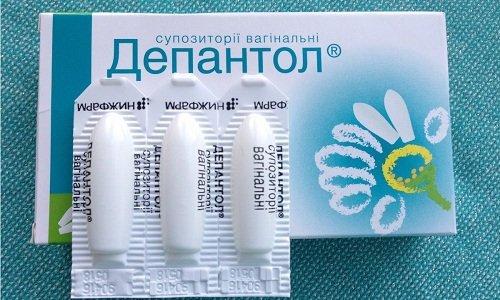 Свечи Депантол это двухкомпонентный препарат. Применяется с целью подавления активности инфекции грибкового характера, так же можно применять в качестве антисептика